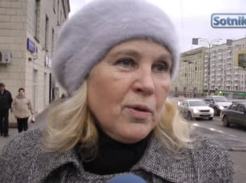 Москвичи подвели итоги 2015 года