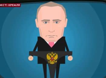 """""""Вєсті Кремля"""": Вусатий диктатор, бандерівський слон та """"тітушки"""" у хустках"""