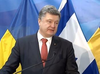 (English) Заява Президента України за підсумками зустрічі з Прем'єр-міністром Держави Ізраїль