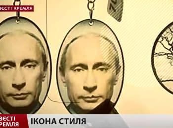 """""""Вєсті Кремля"""": Сурові челябинські лікарі та лопата як стиль життя"""