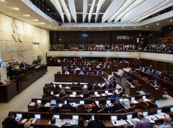 Виступ Президента України у Кнессеті Держави Ізраїль