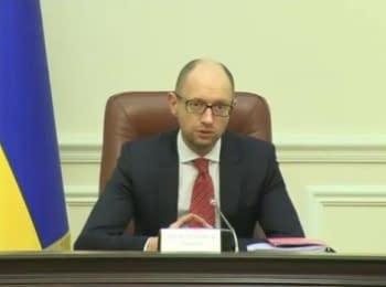 Засідання Кабінету Міністрів України від 23.12.2015