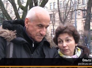 Опонент режиму Путіна Іонов втік з Росії до Харкова