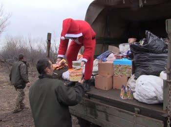Волонтер-Санта Клаус посетил украинских бойцов под Горловкой