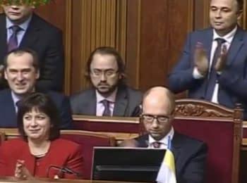 Verkhovna Rada changed the Tax Code of Ukraine