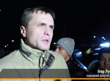 Народні депутати про нічну бійку в суді над Корбаном