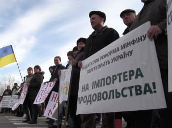 Kherson farmers blocked the road