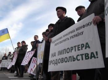 Kherson farmers blocked the road