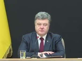 Коллегия Службы безопасности Украины при участии Президента Порошенко