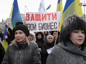 Entrepreneurs protested in Kharkiv