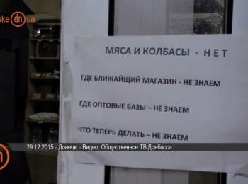 """No meat and sausages"" - New Year's Eve Donetsk"