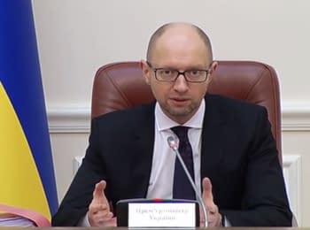 Засідання Кабінету Міністрів України, 30.12.2015