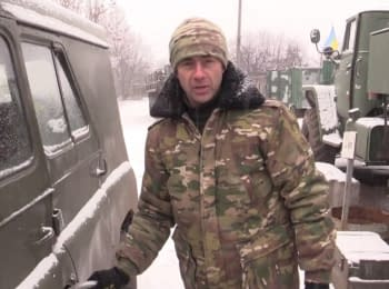 New Year congratulation from soldiers of the Armed Forces of Ukraine