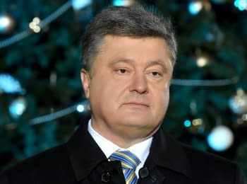 New Year greetings from President of Ukraine