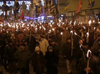 Celebration of Stepan Bandera's birthday in cities of Ukraine