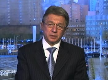 Yuriy Sergeyev: 8.5 years at the UN