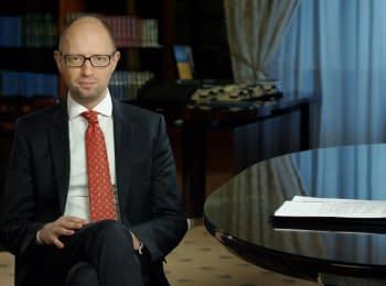 10 хвилин із Прем'єр-міністром. Україна - це Європа