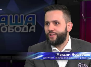 """""""Your Freedom"""": What will happen to the economy of Ukraine in 2016?"""