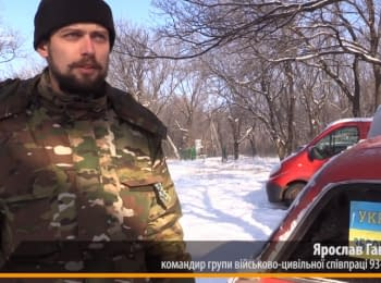 Volunteers brought an aid into the ATO zone under the sounds of shelling