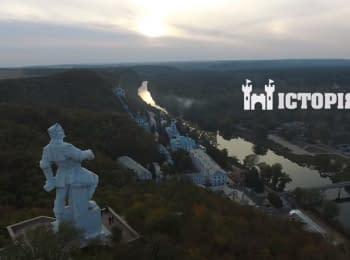 Ukraine from the bird's-eye