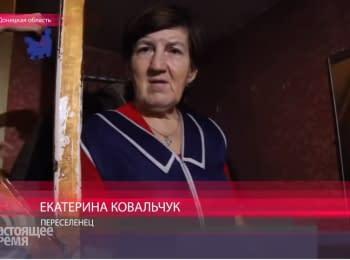 """Життя в """"червоній зоні"""" Луганська"""