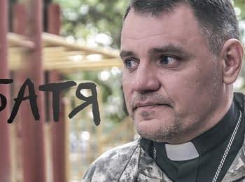 """""""Батя"""" - капеллан и приемный отец 33 детей"""