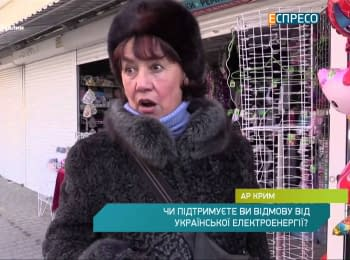 Crimean residents about refusal from Ukrainian electricity