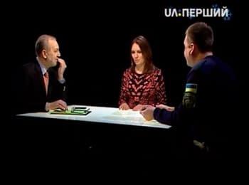 """""""Війна і мир"""": Підсумки 2015 року"""