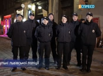 Christmas carol from Lviv patrolmen