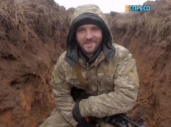 Українські захисники привітали країну з Різдвом