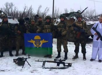 Коляда від українських воїнів-десантників