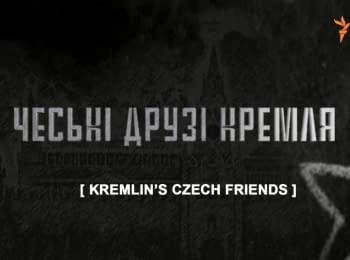(English) Documentary «Kremlin's Czech Friends»
