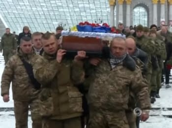Farewell to the fallen at the Donbas police captain