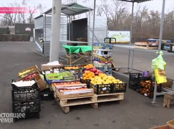 "Residents of the ""DPR"" don't need ukrainian products"