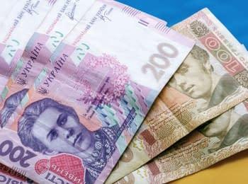 """""""Ваша Свобода"""": Достигла ли украинская экономика своего дна?"""