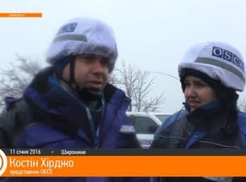 OSCE installs surveillance cameras in Shyrokyne