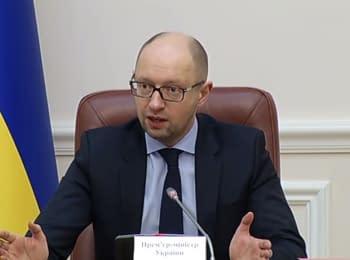Засідання Кабінету Міністрів України від 13.01.2016