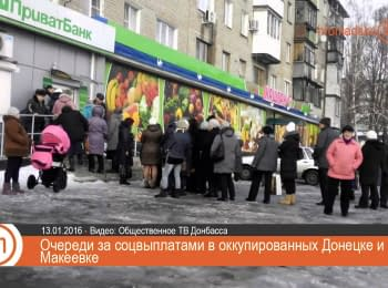 Queues for social benefits in occupied Donetsk and Makiyivka