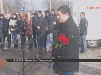 В Волновахе почтили память погибших при обстреле автобуса