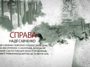 Савченко, Сенцов и другие - cколько украинцев стали узниками Кремля?