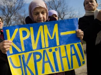 """Your Freedom"": Deoccupation of the Crimea. In what way?"