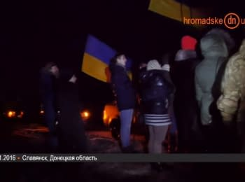 Defenders of Donetsk airport were commemorated in Slovyansk