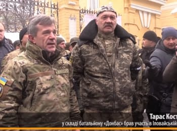 ATO soldiers came to the Presidential Administration with an ultimatum