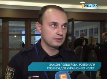 Police officers from the US, Canada and Europe train Ukrainian colleagues