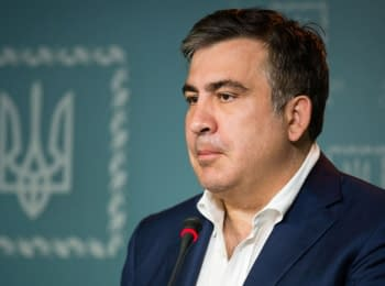 """Your Freedom"": Will Mikheil Saakashvili become one of Ukrainian political leaders?"