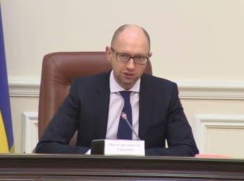 Засідання Кабінету Міністрів України від 20.01.2016