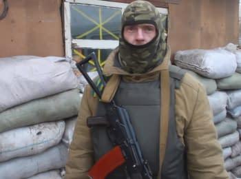 """Українські віськові допомагають мешканцям """"сірої зони"""""""