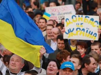 """Your Freedom"": Does the West ""merge"" Ukraine at the Donbas?"