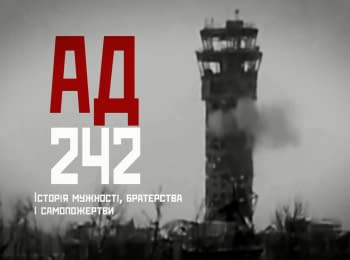 """Book, written by """"cyborgs"""": """"AD-242. Story of courage, brotherhood and sacrifice"""""""
