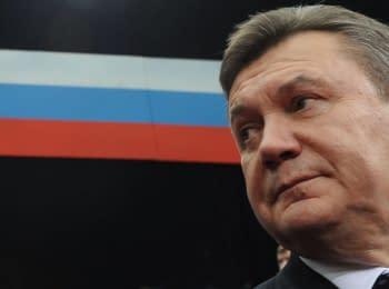 """""""Ваша Свобода"""": Чому досі не розслідувані оборудки режиму Януковича?"""